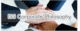 ISS Corporate Philosophy