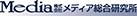 株式会社 メディア総合研究所