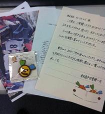 東松島市図書館より御礼状と市報「ひがしまつしま」