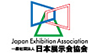 日本展示会協会