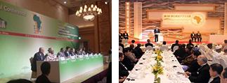 TICAD V(第5回アフリカ開発会議)1