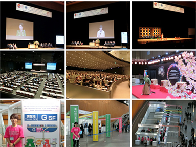 診療情報管理協会国際連盟(IFHIMA)第18回国際大会 WHO-FICネットワーク年次会合 および ICD-11 Revision Conference 第42回日本診療情報管理学会学術大会(合同開催)1