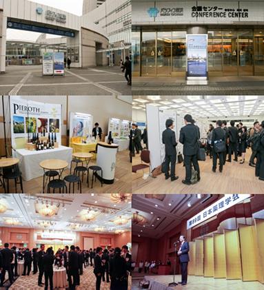 第89回日本薬理学会年会2