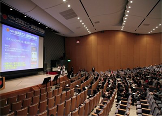 第26回日本心エコー図学会学術集会1