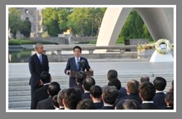 オバマ米国大統領広島訪問式典接遇 (広島)